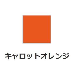 ぺんてる  スリッチーズ 05リフィル キャロットオレンジ