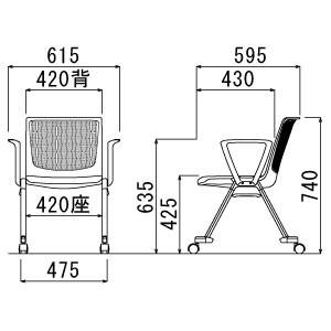 アイコ  法人向け 会議用チェア(ミーティングチェア)MC−554