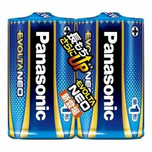 パナソニック  アルカリ乾電池 エボルタネオ 単1形 2本 シュリンクパック
