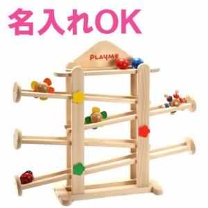 d3c7b165ced07c フラワーガーデン【送料無料 名入れ 名前】出産祝い 知育玩具 木のおもちゃ