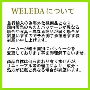 【宅配便】ヴェレダ ホワイト バーチ ボディ シェイプ オイル 200ml≪ボディマッサージオイル≫『4001638088336』