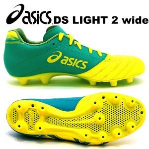 サッカー スパイク アシックス DSライト 2 ワイド TSI744-0338 asics DS LIGHT 2 wide