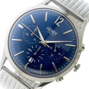19fde70de3cebe ヘンリーロンドン 腕時計 メンズ HENRY LONDON 時計 ネイビー シルバー 人気 ブランド おしゃれ 男性 おすすめ ランキング