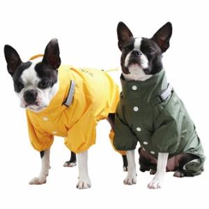 MANDARINE BROTHERS マンダリンブラザーズ Rain Suit レインスーツ  犬用 カッパ レインコート 雨具