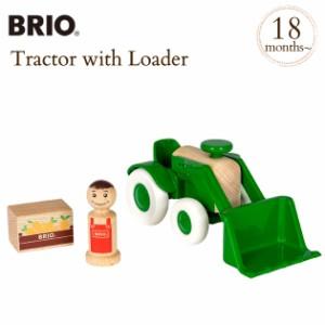 BRIO MY HOME TOWN(ブリオ) ローダートラクター  30307