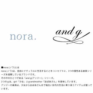 nora. ノラ and g アンジー bubba(ブッバ) 丸スツール