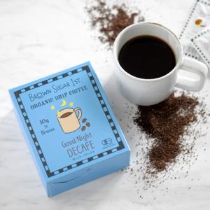 BROWN SUGAR 1ST.(ブラウンシュガー1ST) オーガニックドリップコーヒー グッドナイト デカフェ