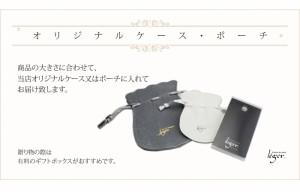 純チタン製ペンダントトップ( 5月 誕生石 エメラルド )TB10-5