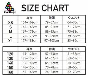 SVOLMEスボルメ ジュニア 切替プラシャツ J 150cm 173-41900 [000] WHITE (ホワイト)