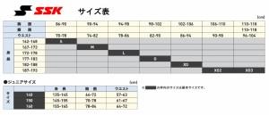 エスエスケイ(SSK) ロングスパッツ SXA717P 50 グリーン O