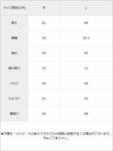 [フロントキラキラジップリブニットワンピ DB LX SE  ]【秋新作】1003