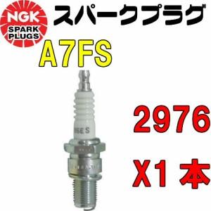 2x NGK SPARK PLUGS BMR2A 7677