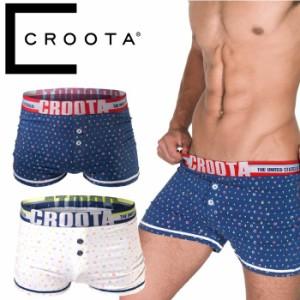 ボクサーパンツ メンズ ブランド Croota クルータ  Endless Boxer ローライズボクサー  (ES メンズ 男性下着)