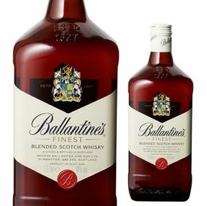 バランタイン ファイネスト 40度 1750ml[ウイスキー][スコッチ][スコットランド][ブレンデッド][長S] 母の日 父の日