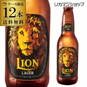 ラガー 【12本販売】 355ml瓶×12本 【送料無料】 [長S] コナビール <アメリカ> ロングボート