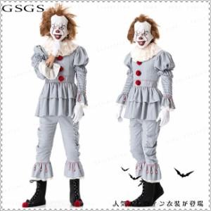 ハロウィン ゾンビボーイ 子供用 コスプレ 衣装 ハロウィン 仮装 子供 キッズ コスチューム ホラー グッズ 怖い ゾンビ 子ども用
