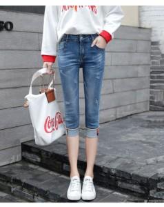 メール便送料無料 デニムパンツ フロントボタン 韓国風 ジーンズ 今季新作 レディース ファッション 7分丈 人気商品