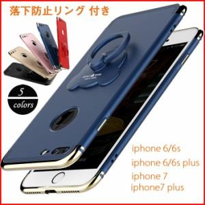 6c0b40b558 iphoneケース iphone7 ケース 落下防止リング 付き アイフォン7 アイフォン7プラス ケース アイフォン6