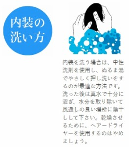 【ヤマハ純正】 YX-3 GIBSONシリーズ共通 インナーキット 【M, L, XL】 【907914955si】【YAMAHA】