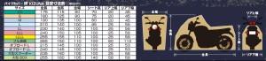 ★送料無料★【平山産業 】 バイクカバー 絆 [スクーター SSサイズ] シートカバー オートバイ 車体カバー 車輌カバー 本体カバー 日本