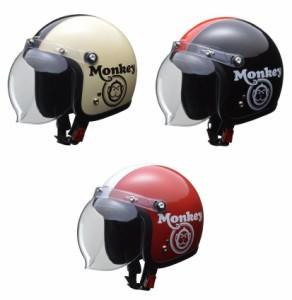 【Honda(ホンダ)】 20年新カラー版 Monkey ヘルメット モンキーヘルメット ジェットヘルメット Mサイズ Lサイズ 0SHGC-JC1C-20Ycl