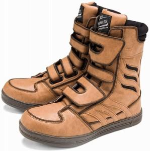 【おたふく手袋】 ワイドウルブス スニーカー ブーツ ロング 安全靴 安全半長靴 ブラウン 茶 耐油底 滑り止め 防滑底 JSAA A種合格 イノ