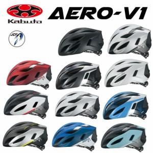 【送料無料】【OGK kabuto】 AERO-V1 サイクリングヘルメット 【エアロダイナミクスとエアフローの融合】