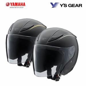 【送料無料】【ヤマハ純正】 Y'S GEAR(ワイズギア) ジェットヘルメット YJ-20 ZENITH(ゼニス) グラフィックモデル 全2色