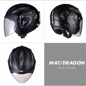 ジェットヘルメット X-AIR RAZZOIII G1  K1(マット/ドラゴン) RAZZO3 男性用 女性用 バイク スクーター 原付 シールド LEAD(・