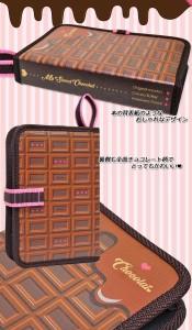 彫刻刀収納バッグ/ショコラ 小学生女の子向け彫刻刀ケース バッグのみ 人気のかわいいスイーツ柄