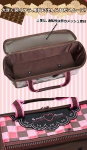 絵の具バッグ ショコラ かわいいスイーツ柄の小学生女の子向け画材バッグ