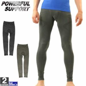 スパッツ パワフルサポート POWERFUL SUPPORT メンズ 12701 立体成型 レギンス 2006 タイツ スポーツタイツ ゆうパケット対応
