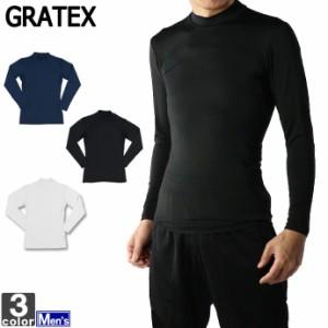 コンプレッション グラテックス GRATEX メンズ 3301 長袖 ローネック 2006 スポーツインナー
