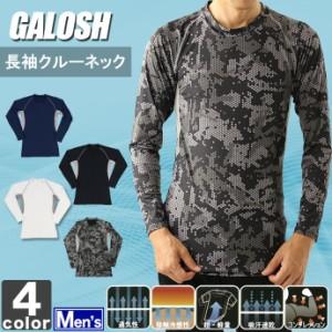 ガロッシュ【GALOSH】メンズ 長袖 クルーネック 3305 1807 アンダー インナー
