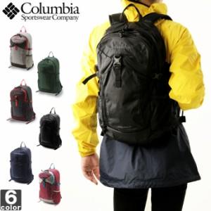 コロンビア【Columbia】2018年秋冬 キャッスルロック 20L バックパック 2 PU8185 1809 リュックサック デイパック