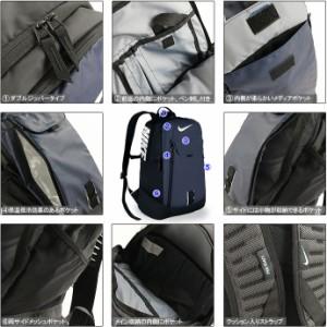 ナイキ【NIKE】アルファ アダプト レイン バックパック BA5253 1808 リュックサック バッグ