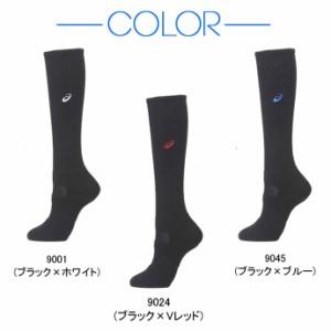 アシックス【asics】2018年秋冬 メンズ レディース ワンポイント ハイソックス XWS623 1808 靴下 ロング