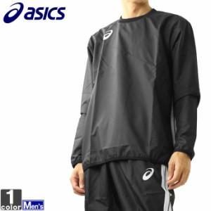 アシックス【asics】メンズ ピステ ジャケット XST183 1810 プルオーバー サッカーアパレル