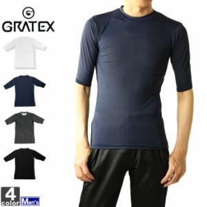 インナー グラテックス GRATEX メンズ 3320 冷感 コンプレッション 5分袖 クルーネック 1905 アンダーウェア