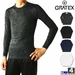 インナー グラテックス GRATEX メンズ 3321 冷感 コンプレッション 長袖 クルーネック 1905 アンダーウ