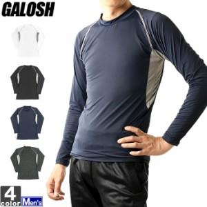 インナー ガロッシュ GALOSH メンズ 3326 背中メッシュ 冷感コンプレッション 長袖 クルーネック 1905