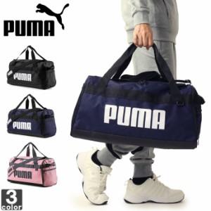 ボストンバッグ プーマ PUMA 076620 チャレンジャー ダッフルバッグ S 1908 スポーツバッグ