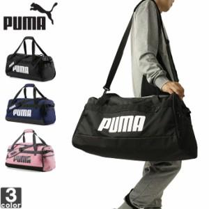 バッグ プーマ PUMA 076621 チャレンジャー ダッフルバッグ M 1908 ダッフル