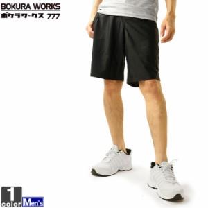 短パン ボクラワークス BOKURA WORKS メンズ 3332 ストレッチ スマート ハーフパンツ 2002 接触冷感 ゆうパケット対応