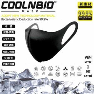 冷感マスク COOLNBIO メンズ レディース ジュニア 7419006 抗菌  洗濯可能 2006 洗えるマスク 2点までゆうパケット対応