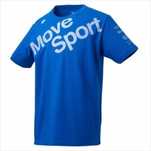 ウェア DESCENTE (デサント) メンズ デオダッシュコットン Tシャツ (BL) DMMNJA53 1907 マルチトレーニング