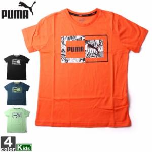 半袖Tシャツ プーマ PUMA ジュニア キッズ 582925 アルファ グラフィック Tシャツ 2106 トップス シャツ ゆ