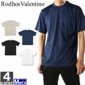 半袖Tシャツ ロードスバレンチノ Rodhos Valentino メンズ 2071 1704 紳士 トップス シャツ スポーツ
