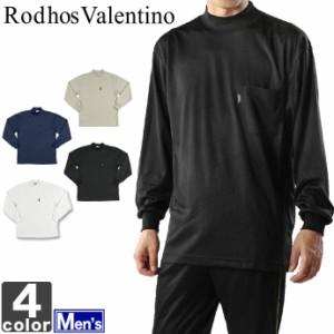 長袖Tシャツ ロードスバレンチノ Rodhos Valentino メンズ ハイネック Tシャツ 2116 1704 紳士 トップ
