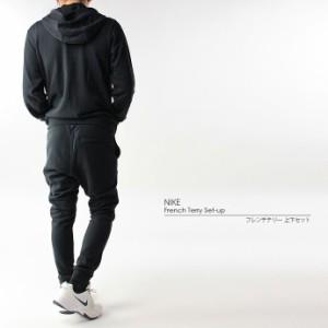 ナイキ【NIKE】 メンズ フレンチテリー フーディー 上下セット 804392 804466 1609 紳士 男性